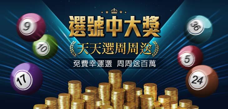 現金版沙龍娛樂城/沙龍國際/sa沙龍/沙龍百家樂/線上百家樂