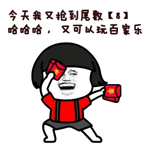 沙龍百家樂,沙龍娛樂城