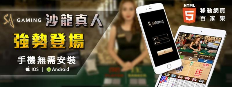 沙龍百家樂學生賭博流行病