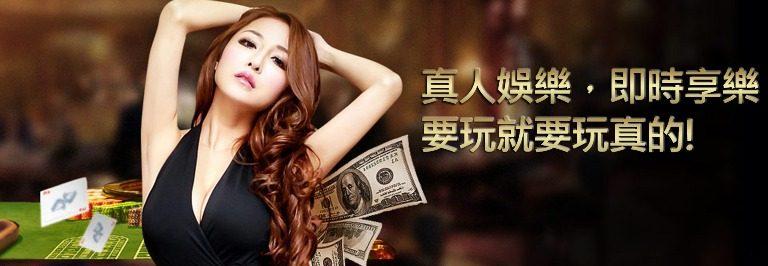 sa沙龍娛樂平台