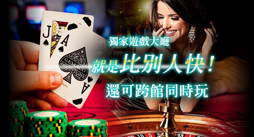 沙龍娛樂城高級算牌法