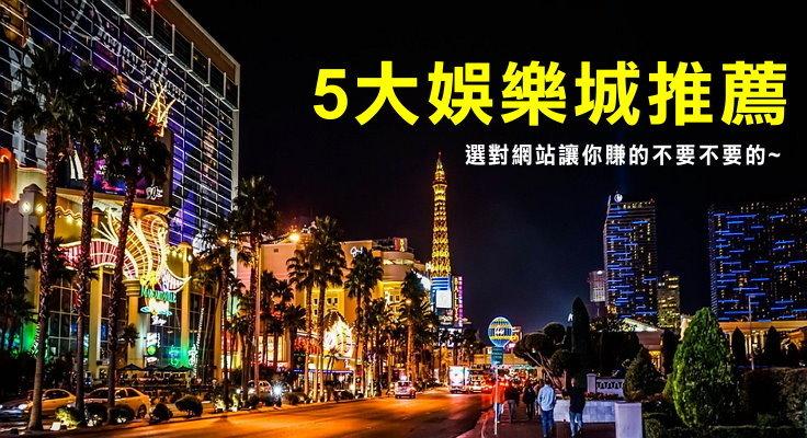 沙龍娛樂城21點算牌術