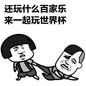 沙龍娛樂城關閉沙龍百家樂