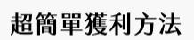 沙龍百家樂預測80勝利法-沙龍娛樂城