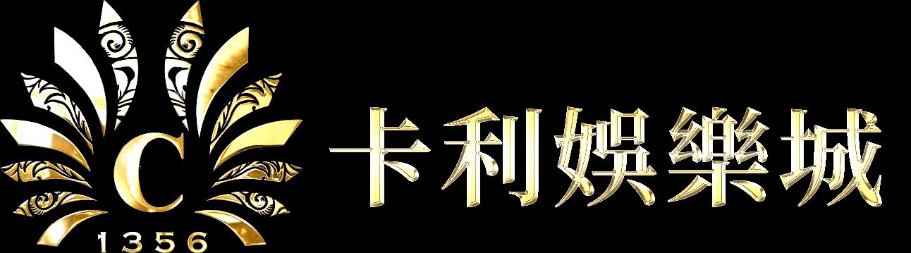 卡利-沙龍平台