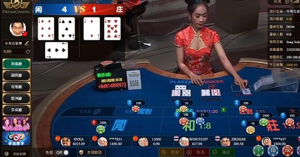 沙龍博弈線上真人賭場,0本金也能玩出心得